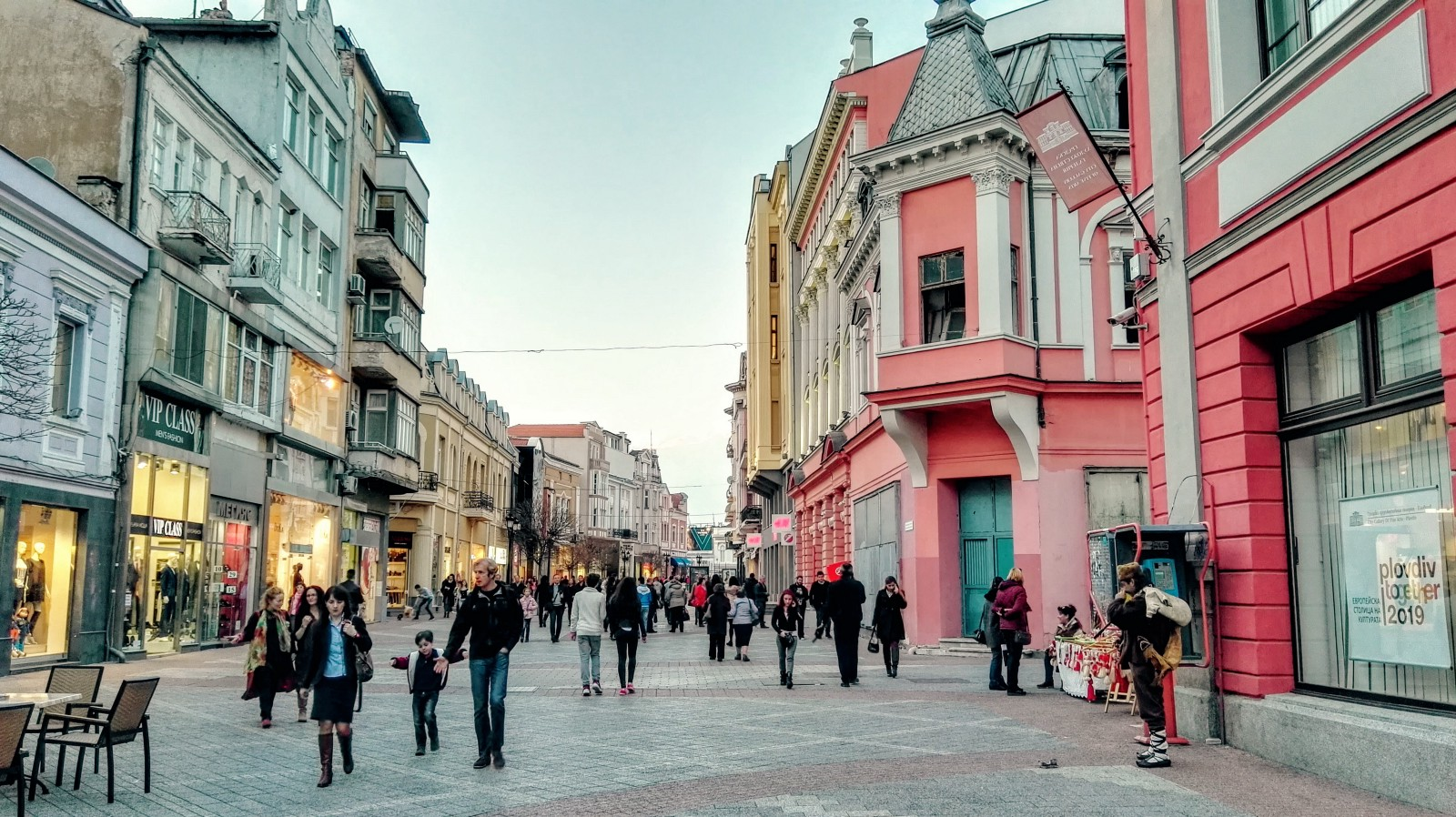 About Plovdiv